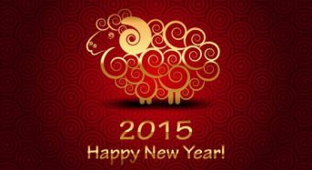 It's Chinese New Year: 新年快乐