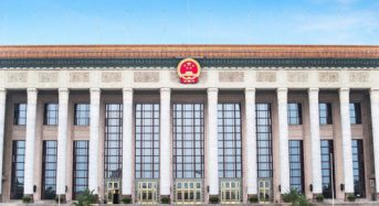 "Xi's slogan is ""the China dream"". What to watch for in The Great Hall of the People today."